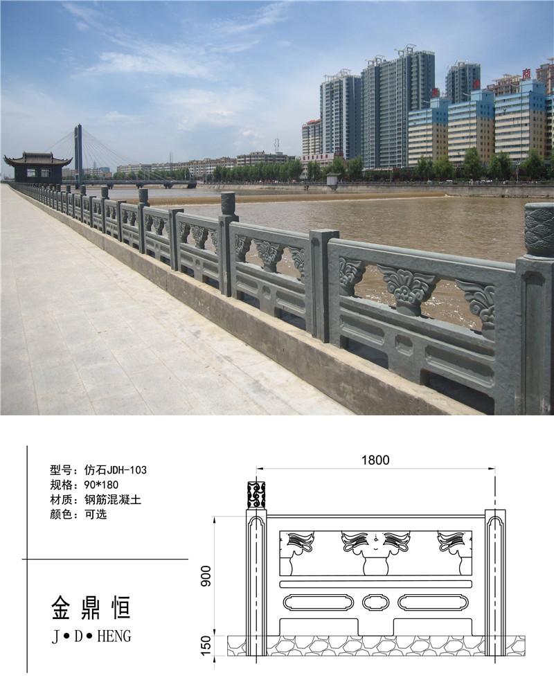 水泥仿石栏杆的产品特点